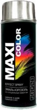 Эмаль-аэрозоль хром-эффект MAXI COLOR 0010MX 400мл