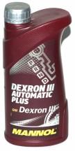 Масло ATF Dexron III