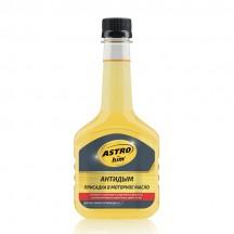 Антидым присадка в моторное масло Астрохим AC-629, 300 мл
