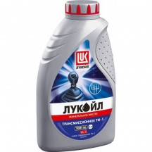 ЛУКОЙЛ 80W-90