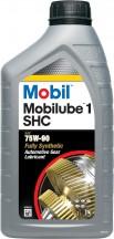 Mobil 75W-90 Mobilube 1 SHC 1л.